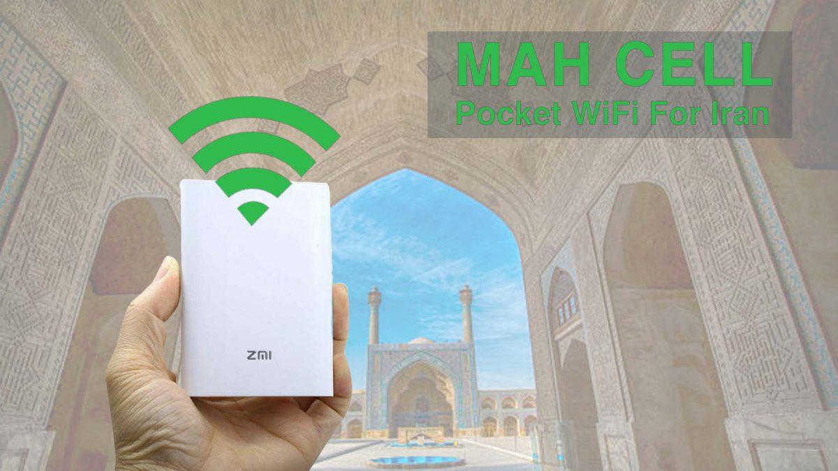 MahCell - Travel WiFi Hotspot